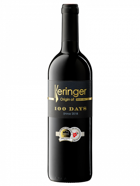 Shiraz 100 Days